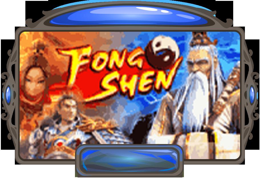 Fongshen